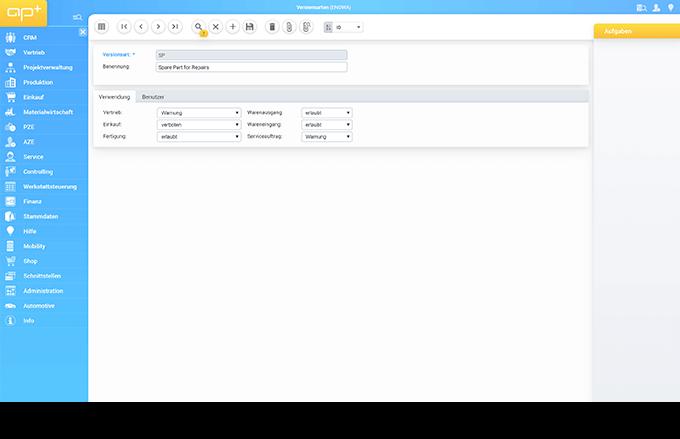 APplus-Screen-ims-verwaltung.png