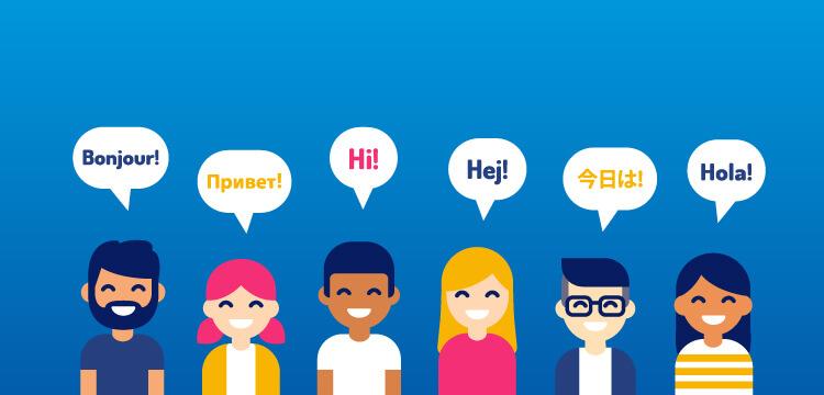 Ein ERP-System hilft dabei, Sprachbarrieren zu beseitigen.
